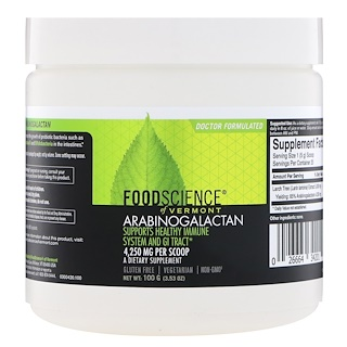 FoodScience, Arabinogalactan Powder, 3.53 oz  (100 g)