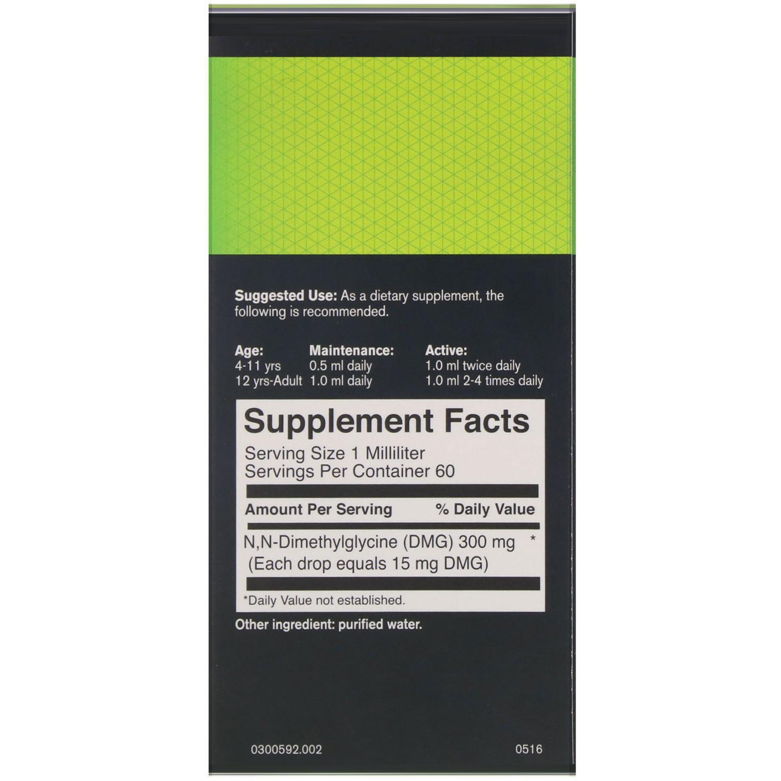 FoodScience, Liquid DMG, 300 mg, 2 fl oz (60 ml) - iHerb com