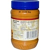 Fifty 50, 저혈당 땅콩 버터, 크런치한 식감, 18 oz (510 g)