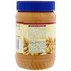 Fifty 50, Low Glycemic Peanut Butter, Crunchy, 18 oz (510 g)