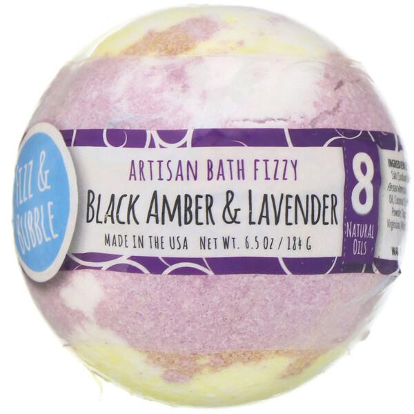 アーティザンバスフィジー、ブラックアンバー&ラベンダー、184 g(6.5オンス)
