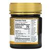 Flora, Manuka Honey Blend, MGO 30+, 8.8 oz (250 g)