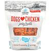 Farmland Traditions, Dogs Love Chicken, Jerky Treats, 3 lbs (1.36 kg)