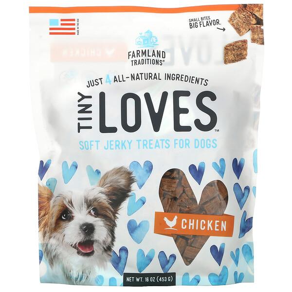 Tiny Loves, Soft Jerky Treats For Dogs, Chicken, 16 oz (453 g)
