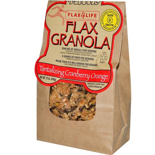 Flax4Life, Flax Granola, Tantalizing Cranberry Orange, 12 oz (340 g) (Discontinued Item)