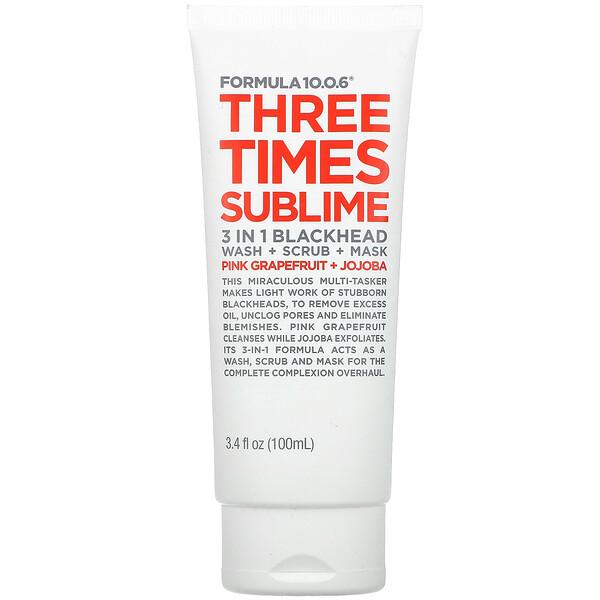 Three Times Sublime, 3 in 1 Blackhead Wash + Scrub + Beauty Mask, Pink Grapefruit + Jojoba, 3.4 fl oz (100 ml)