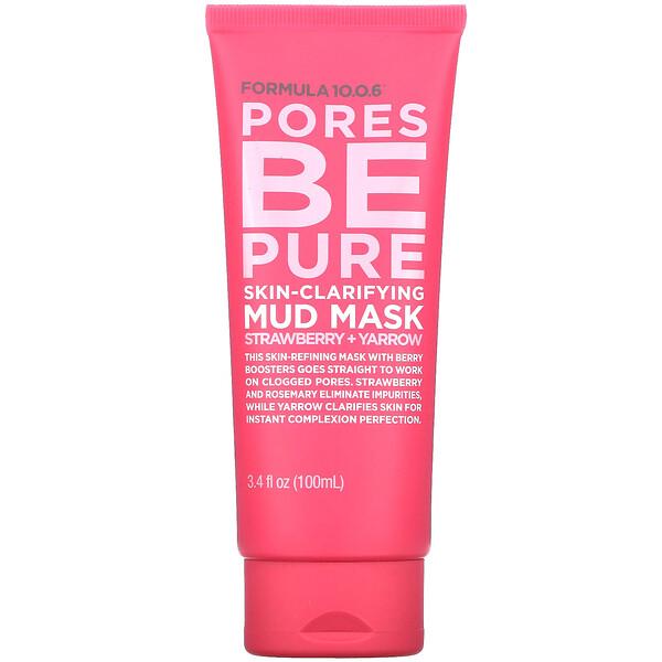 Pores Be Pure, Skin-Clarifying Mud Beauty Mask, Strawberry + Yarrow, 3.4 fl oz (100 ml)