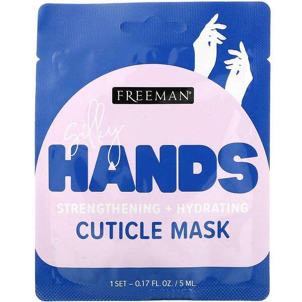 Silky Hands, Cuticle Mask, 1 Pair, 0.17 fl oz (5 ml)