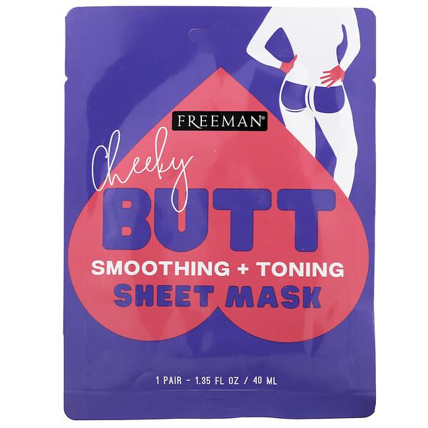 Cheeky Butt Sheet Mask, Smoothing + Toning, 1 Pair, 1.35 fl oz (40 ml)