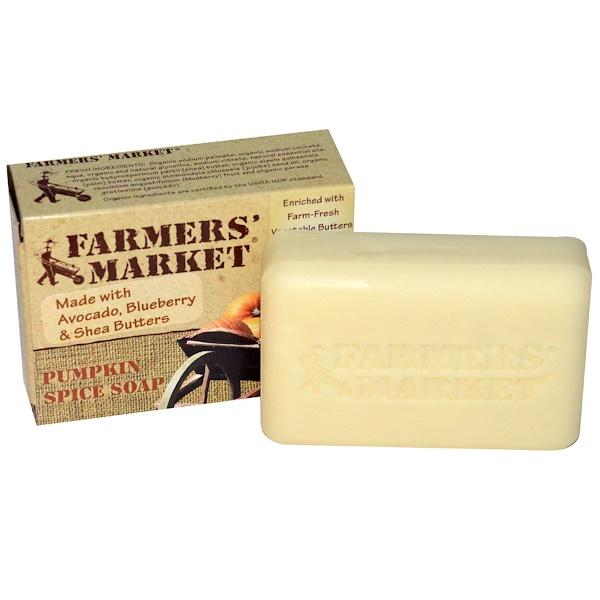 Farmers' Market Soaps, Pumpkin Spice Soap, 5.5 oz (155 g) (Discontinued Item)