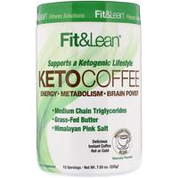 Keto Coffee, 7.93 oz (225 g) - фото
