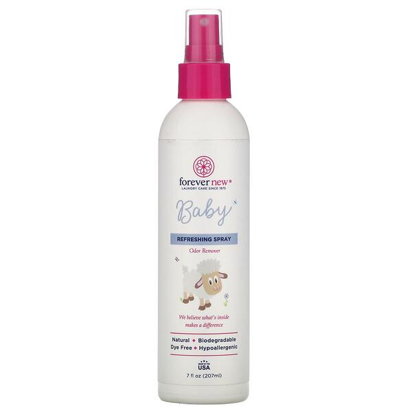嬰兒用清爽噴霧,除味劑,7 盎司(207 毫升)