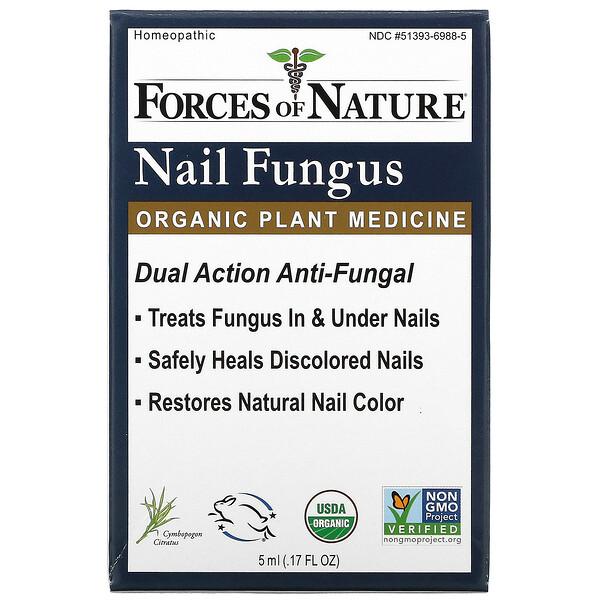 Nail Fungus, Organic Plant Medicine, 0.17 fl oz (5 ml)