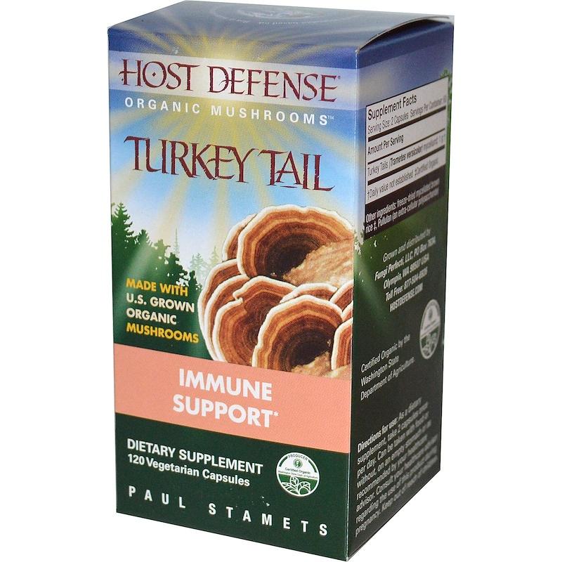 Turkey Tail, 120 Vegetarian Capsules