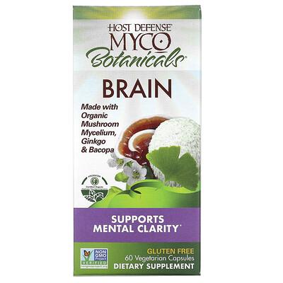 Fungi Perfecti MycoBotanicals, Brain, 60 Vegetarian Capsules