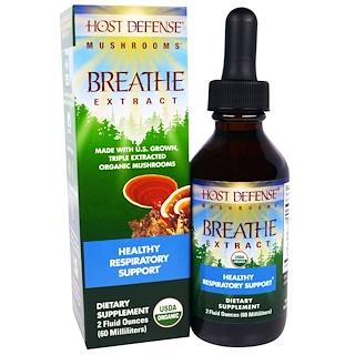 Fungi Perfecti, マッシュルーム ブリーズエキス、オーガニックヘルシー呼吸サポート、2液量オンス(60 ml)