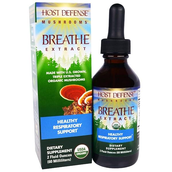 Fungi Perfecti, Mushrooms, Breathe Extract, Organic Healthy Respiratory Support, 2 fl oz (60 ml)