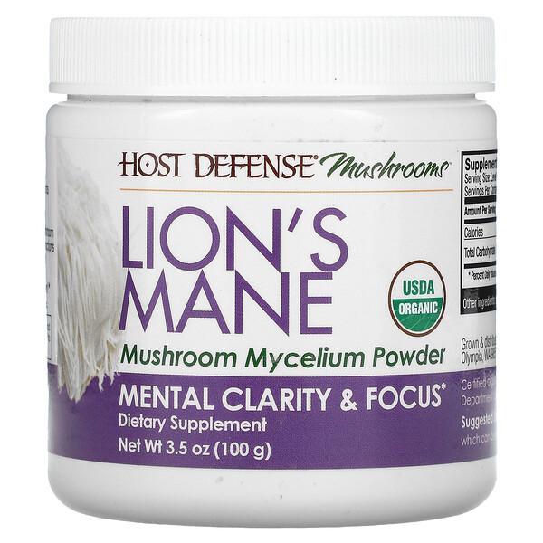 Lion's Mane, Mushroom Mycelium Powder, Mental Clarity & Focus, 3.5 oz (100 g)