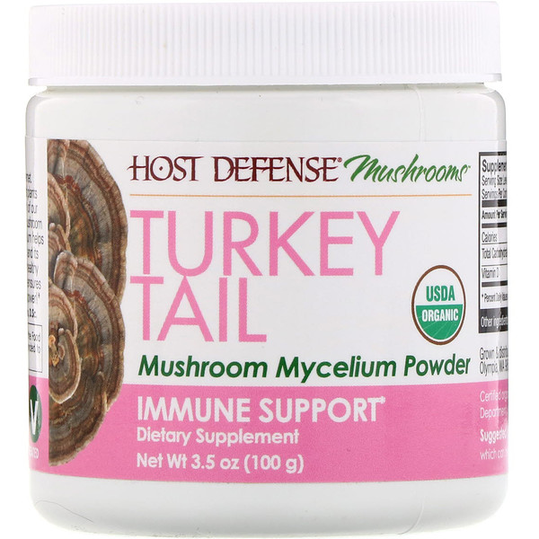 Fungi Perfecti, קוריולוס, אבקה מתפטיר פטריות, תמיכה במערכת החיסונית, 100 גרם