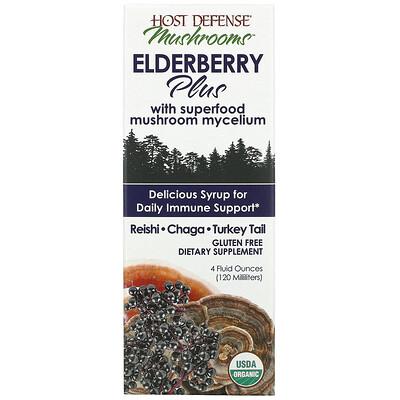 Fungi Perfecti Elderberry Plus Syrup, 4 fl oz (120 ml)