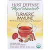 Fungi Perfecti, MycoBotanicals, Turmeric Immune, Caffeine Free, 16 Tea Bags, 0.84 oz (24 g) Each
