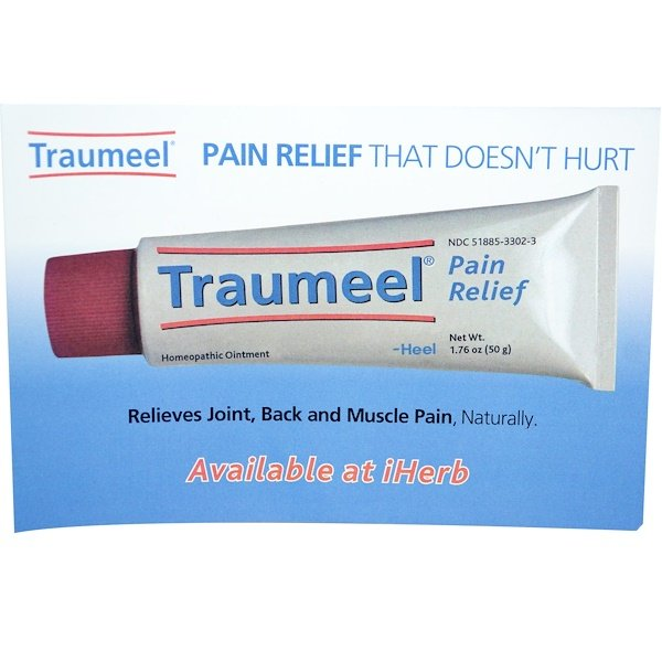 Special, Heel BHI, Traumeel, Homeopathic Ointment, 0.14 oz (4 g) (Discontinued Item)