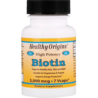 Special, Healthy Origins, Biotin, High Potency, 5000 mcg, 7 Vcaps