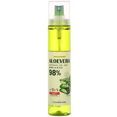 Купить FromNature Aloe Vera, 98% Soothing Gel Mist, 120 ml