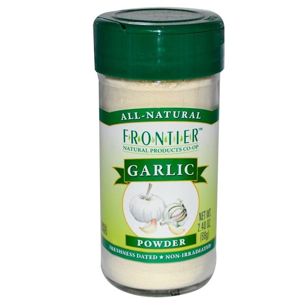 Frontier Natural Products, 天然產品大蒜粉,2、40盎司(68克)