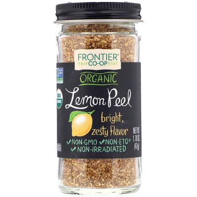 Органическая цедра лимона, гранулы, 1,70 унции (47 г)