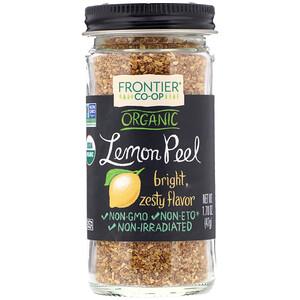 Фронтьер Нэчурал Продактс, Organic Lemon Peel, Granules, 1.70 oz (47 g) отзывы