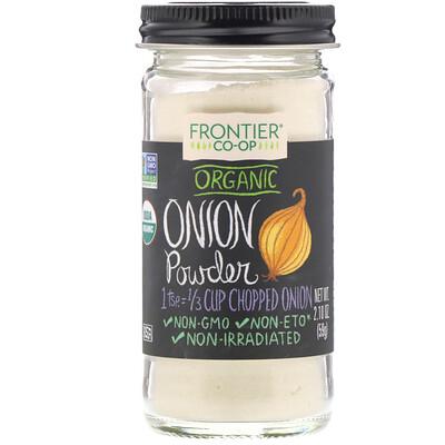 Frontier Natural Products Органический луковый порошок, 2,10 унции (59 г)
