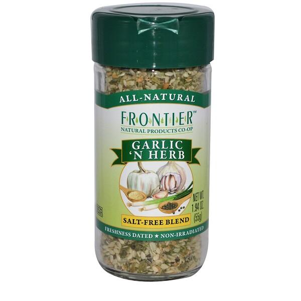 Frontier Natural Products, Чеснок и травы, бессолевая смесь, 1,94 унции (55 г) (Discontinued Item)