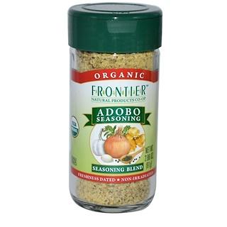 Frontier Natural Products, Organic Adobo Seasoning, Seasoning Blend, 2.86 oz (81 g)