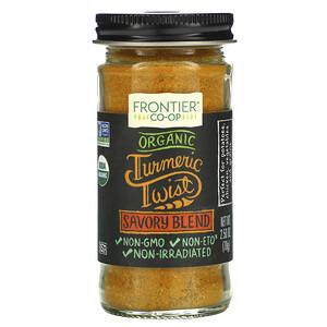 Фронтьер Нэчурал Продактс, Organic Turmeric Twist, Savory Blend, 2.50 oz (70 g) отзывы покупателей