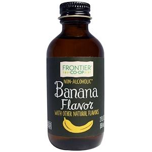 Фронтьер Нэчурал Продактс, Banana Flavor, Non-Alcoholic, 2 fl oz (59 ml) отзывы