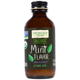 Frontier Natural Products, オーガニック ミント フレーバー アルコール不使用, 2 オンス (59 ml)