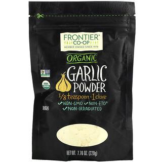 Frontier Natural Products, Organic Garlic Powder, 7.76 oz (220 g)