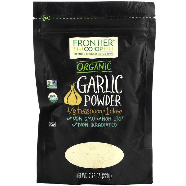 Organic Garlic Powder, 7.76 oz (220 g)