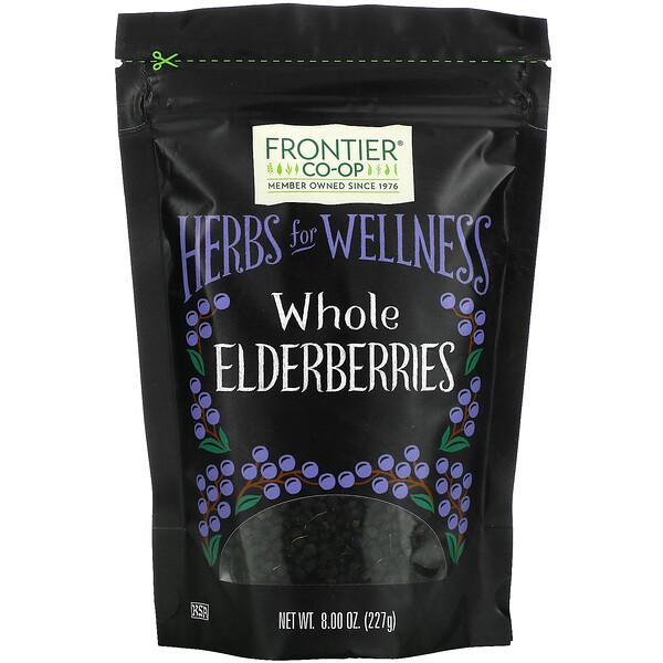 Whole Elderberries, 8 oz (227 g)