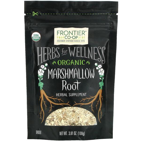 Organic Marshmallow Root, 3.81 oz (108 g)