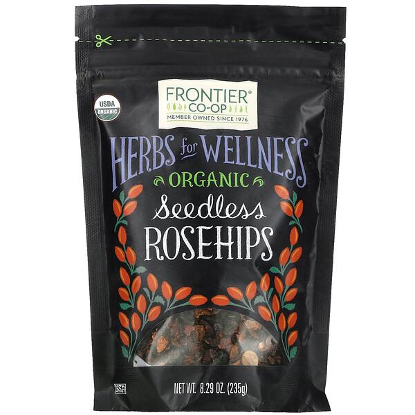 Organic Seedless Rosehips, 8.29 oz (235 g)