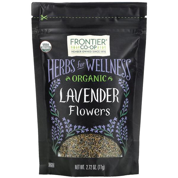 Organic Lavender Flowers, 2.72 oz (77 g)