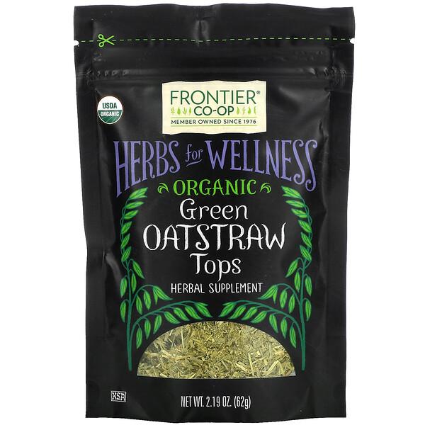 Organic Green Oatstraw Tops, 2.19 oz (62 g)