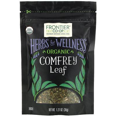 Купить Frontier Natural Products Organic Comfrey Leaf, 1.27 oz (36 g)