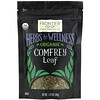 Frontier Natural Products, Organic Comfrey Leaf, 1.27 oz (36 g)