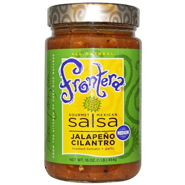 Frontera, 美食墨西哥沙拉,中辣,辣椒香菜,16盎司(454克)