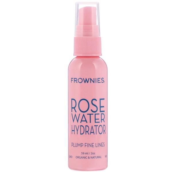 玫瑰水保濕噴霧,2盎司(59毫升)