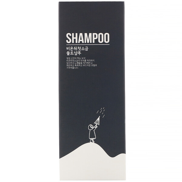Grey Salt Shampoo, 150 g