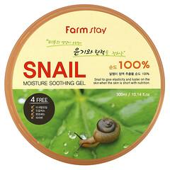 Farmstay, 蝸牛保濕舒緩凝膠,10.14 液量盎司(300 毫升)